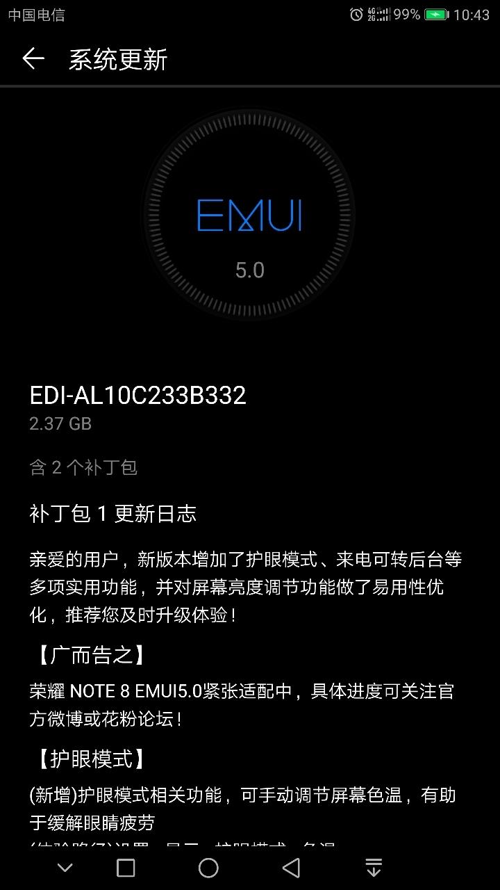 Screenshot_20191023-104329.png