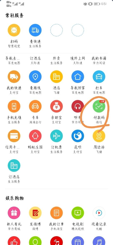 Screenshot_20191023_105156.jpg