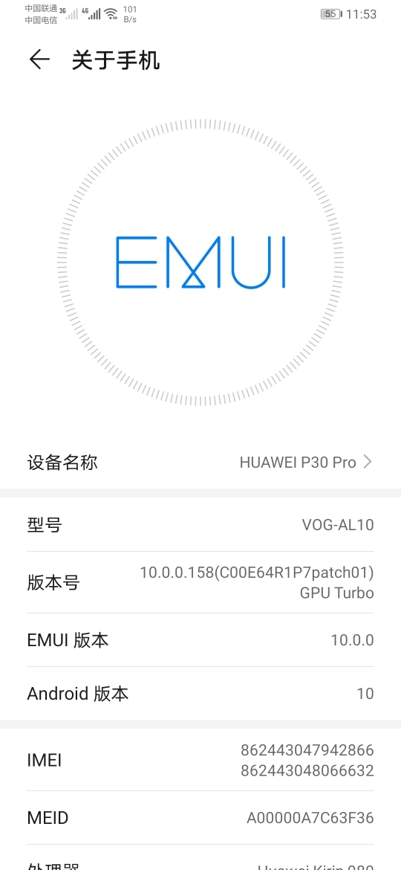 Screenshot_20191023_115317_com.android.settings.jpg