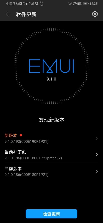Screenshot_20191023_122516_com.huawei.android.hwouc.jpg