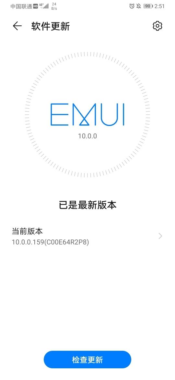Screenshot_20191023_145159_com.huawei.android.hwouc.jpg
