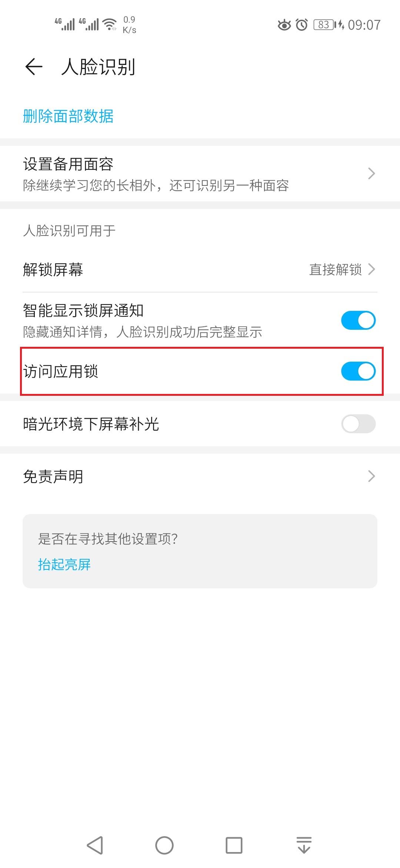 Screenshot_20191024_090759_com.android.settings.jpg