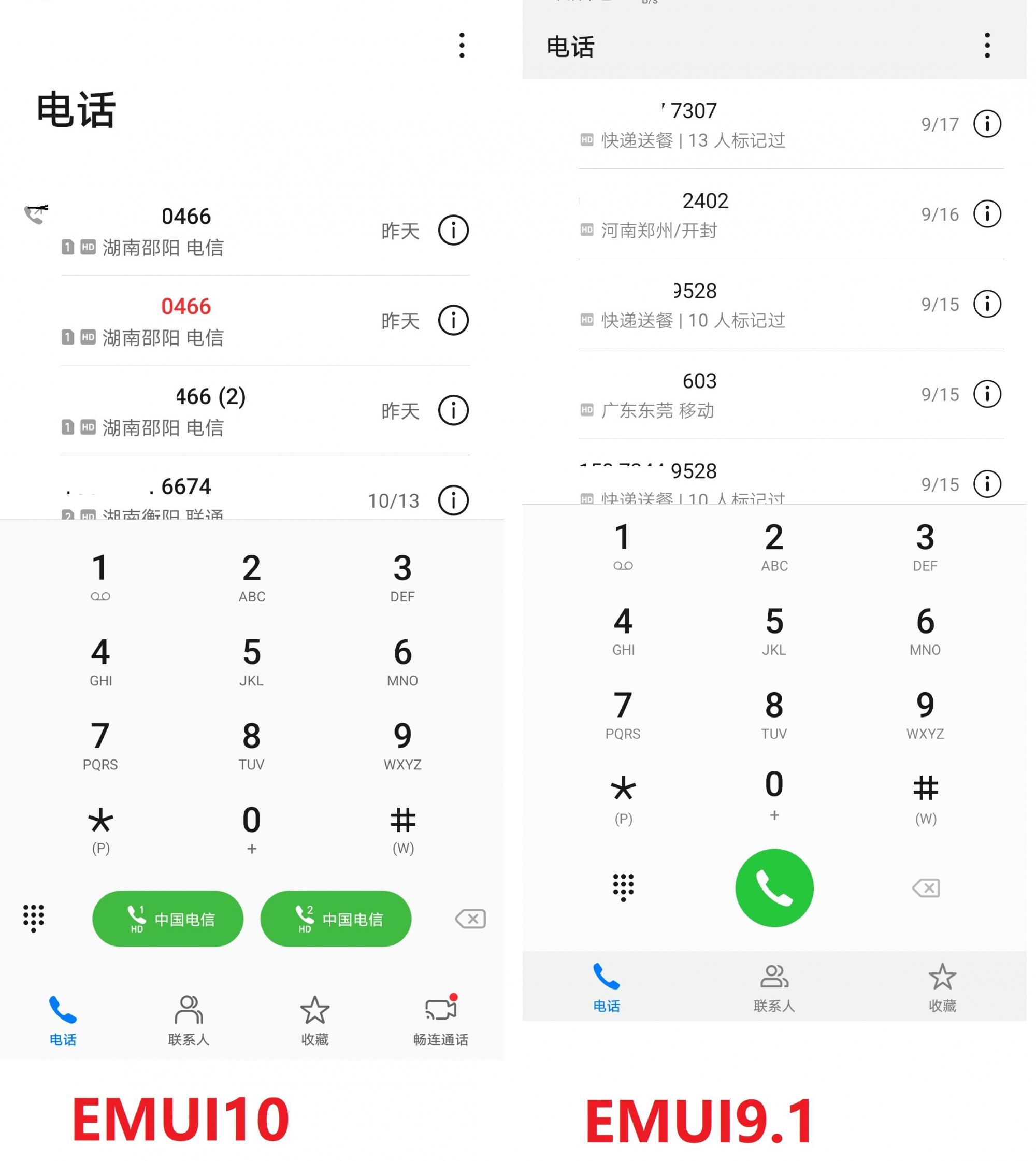 Screenshot_20191015_215543_com.huawei.contacts.jpg