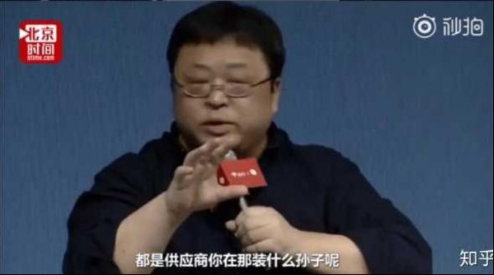 【成长故事】深度长文:华为手机命名的那些事_201910245051.png