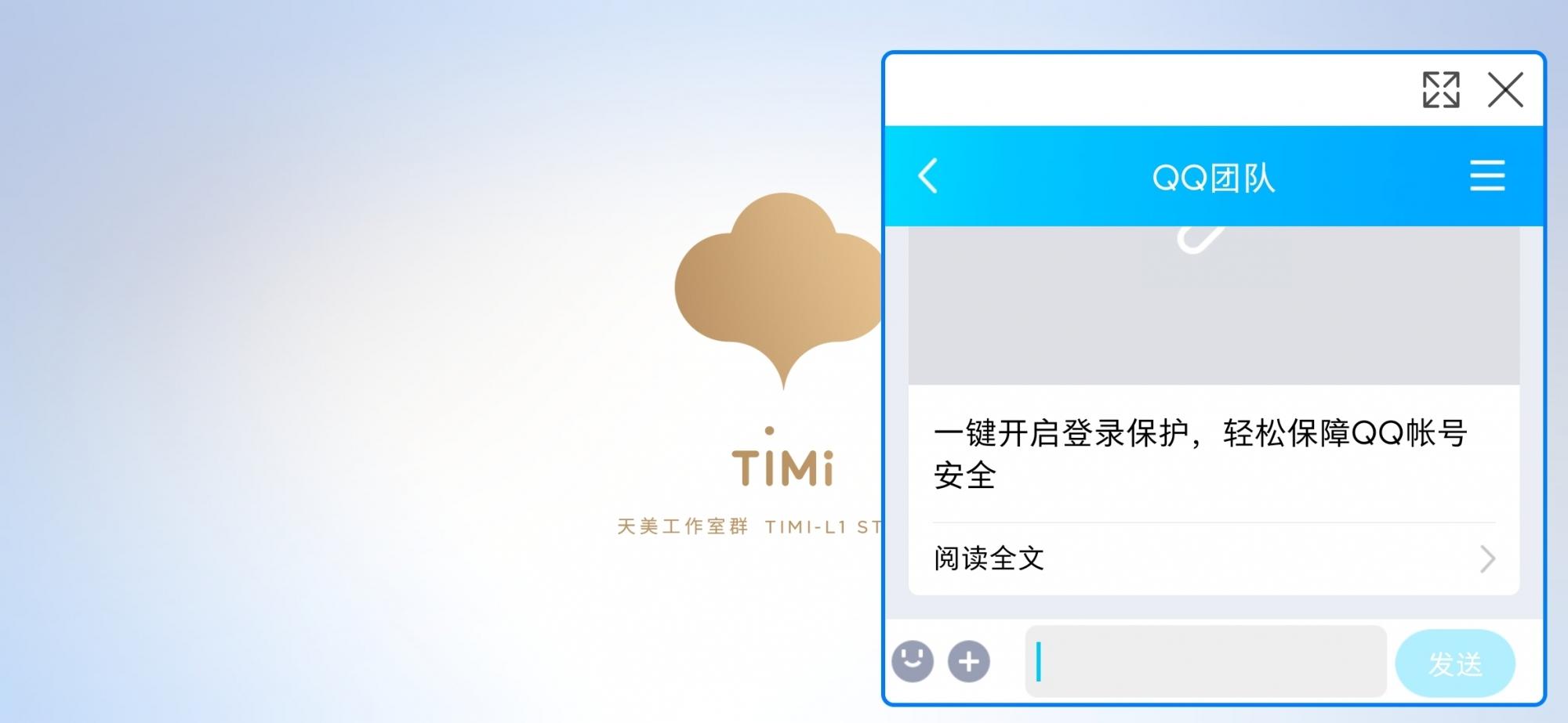 Screenshot_20191026_062715_com.tencent.mobileqq.jpg