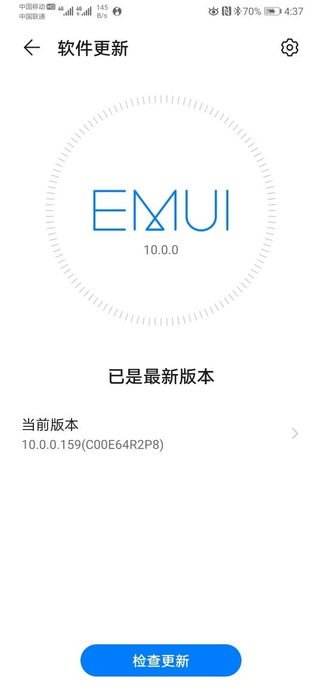 Screenshot_20191026_163727_com.huawei.android.hwouc.jpg