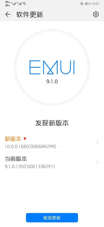 Screenshot_20191026_100550_com.huawei.android.hwouc.jpg