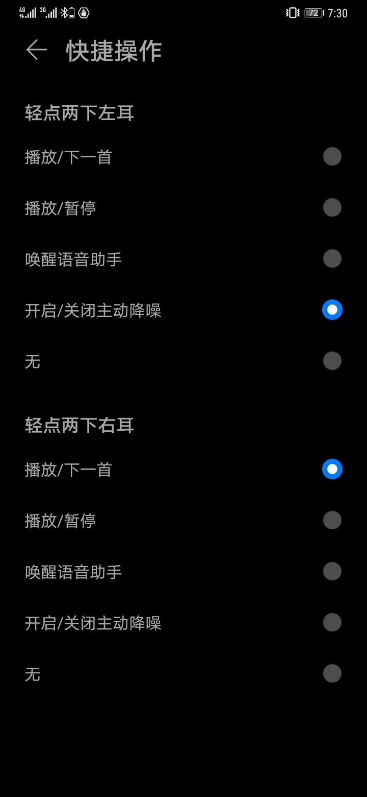 Screenshot_20191026_193011_com.huawei.smarthome.jpg