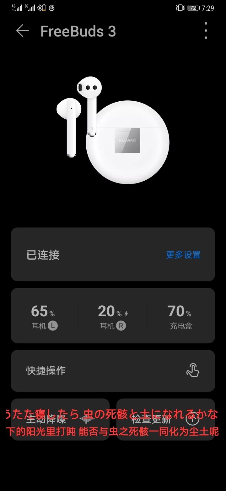 Screenshot_20191026_192957_com.huawei.smarthome.jpg