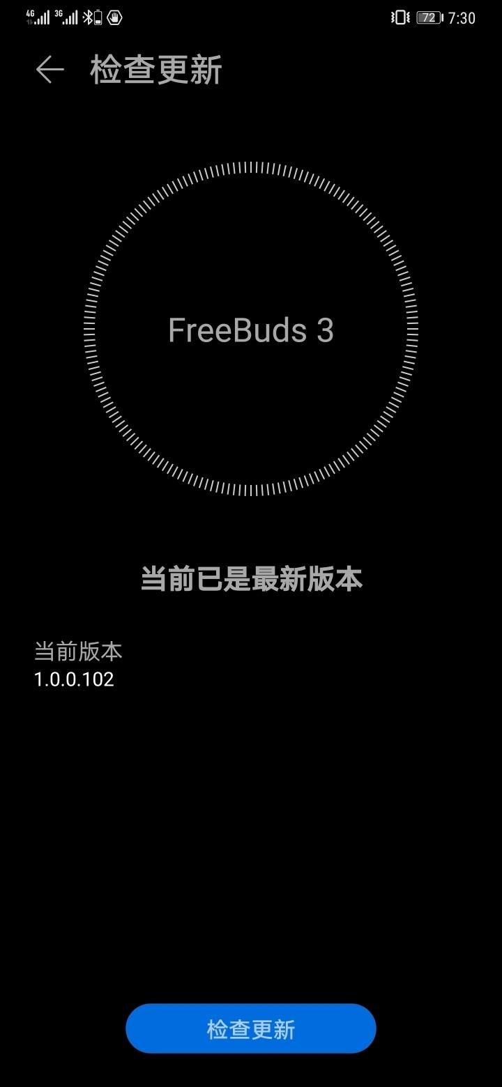 Screenshot_20191026_193030_com.huawei.smarthome.jpg