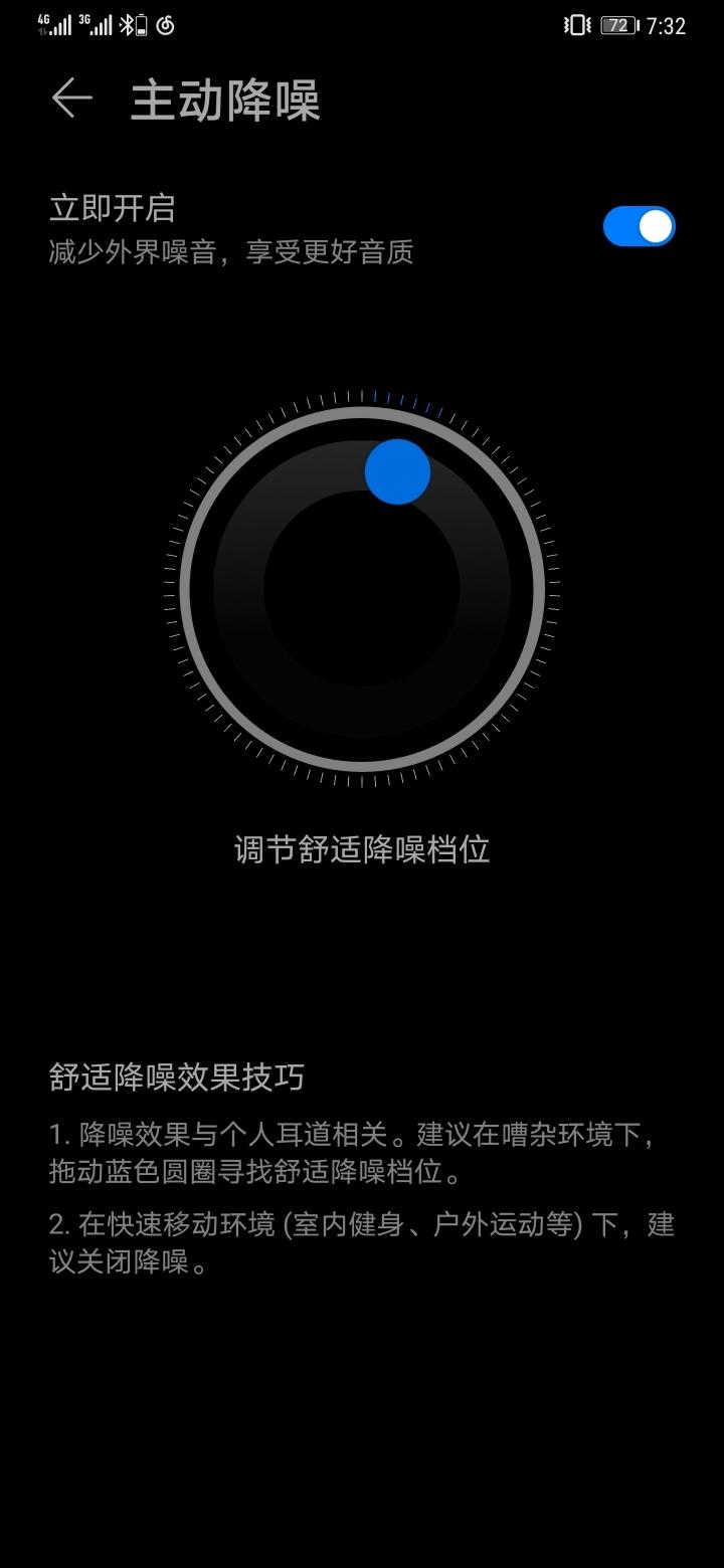 Screenshot_20191026_193210_com.huawei.smarthome.jpg