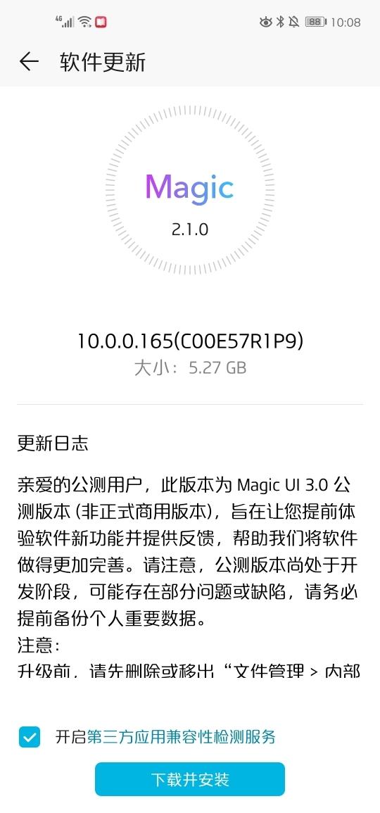 Screenshot_20191026_100859_com.huawei.android.hwouc.jpg