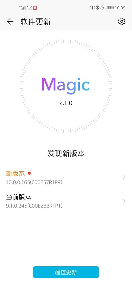 Screenshot_20191026_100912_com.huawei.android.hwouc.jpg