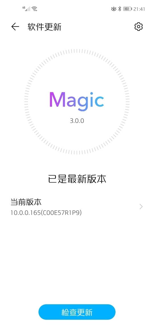 Screenshot_20191026_214105_com.huawei.android.hwouc.jpg