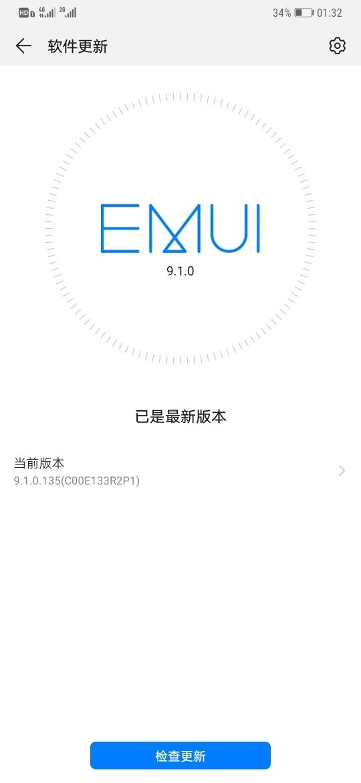 Screenshot_20191027_013238_com.huawei.android.hwouc.jpg