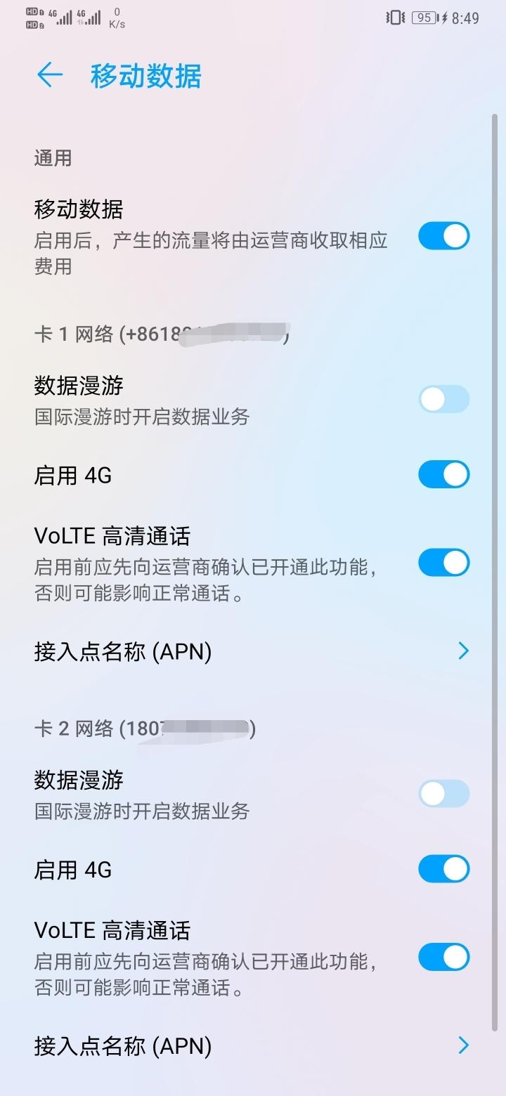 Screenshot_20191027_204938.jpg