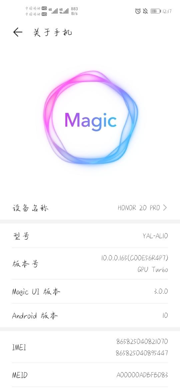 Screenshot_20191029_121709_com.android.settings.jpg