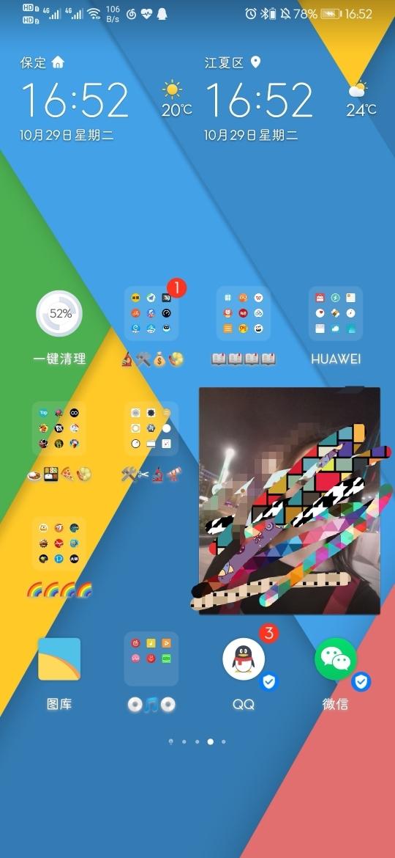 Screenshot_20191029_165334.jpg