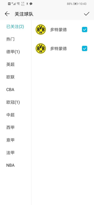 Screenshot_20191030_104339_com.huawei.intelligent.jpg