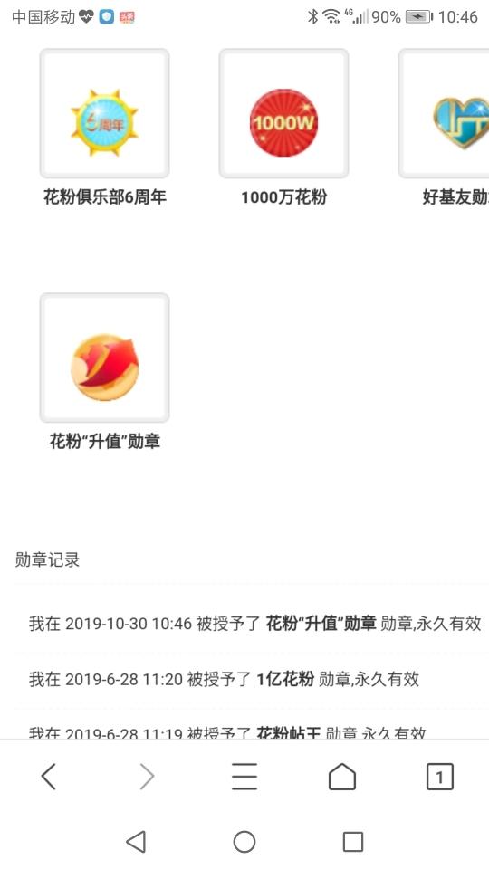 Screenshot_20191030-104646.jpg