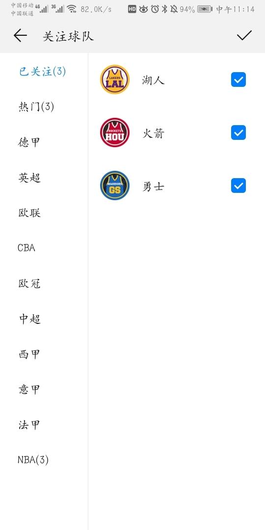 Screenshot_20191030_111436_com.huawei.intelligent.jpg