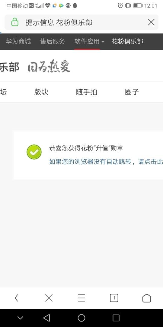Screenshot_20191030_120150_com.UCMobile.jpg