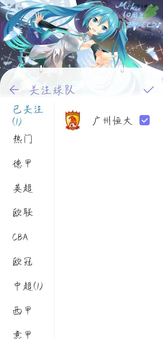 Screenshot_20191030_142317_com.huawei.intelligent.jpg