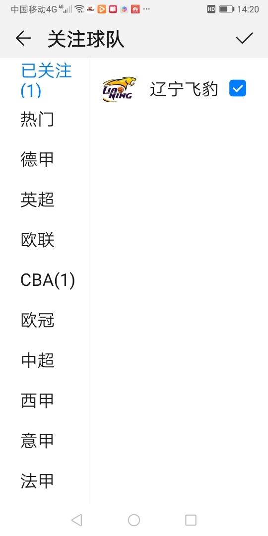 Screenshot_20191030_142009_com.huawei.intelligent.jpg