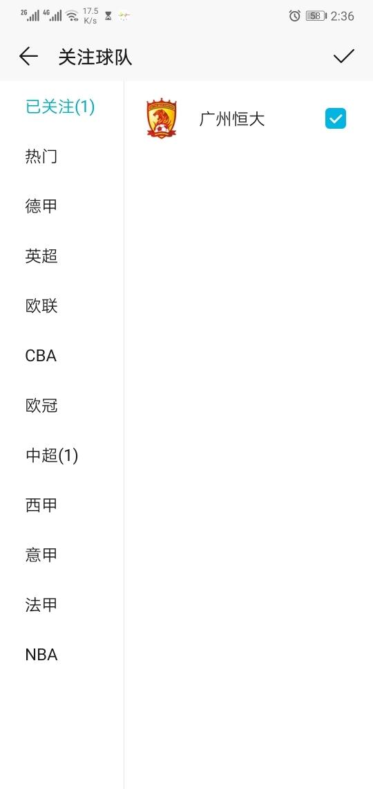 Screenshot_20191030_143637_com.huawei.intelligent.jpg