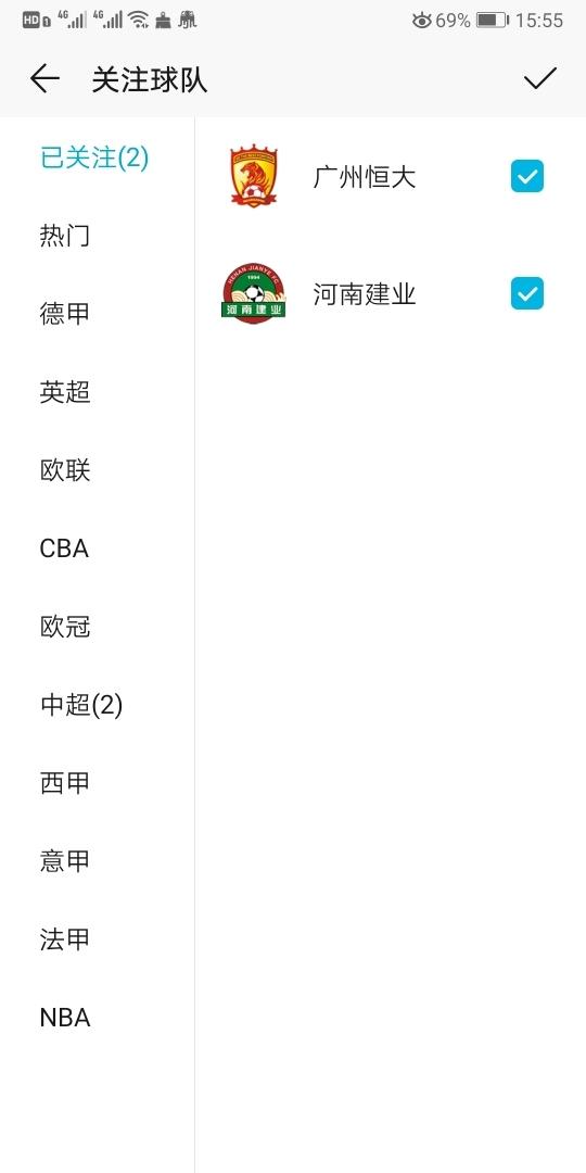 Screenshot_20191030_155509_com.huawei.intelligent.jpg