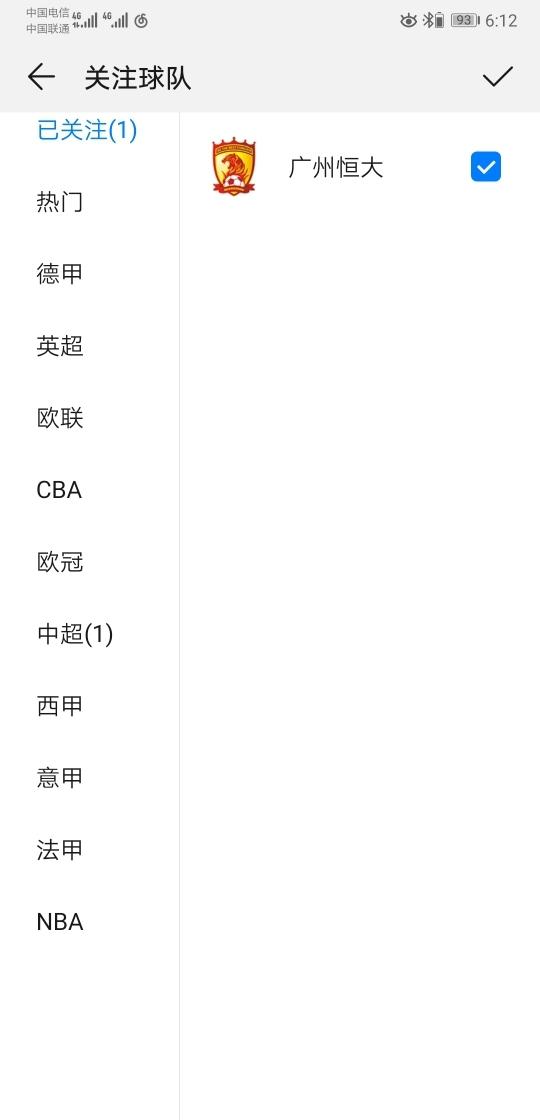 Screenshot_20191030_181217_com.huawei.intelligent.jpg