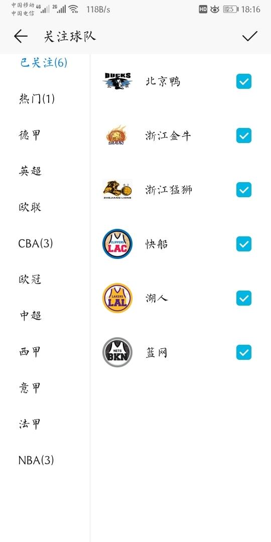 Screenshot_20191030_181640_com.huawei.intelligent.jpg