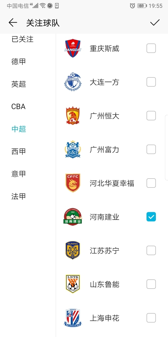 Screenshot_20191030_195514_com.huawei.intelligent.jpg