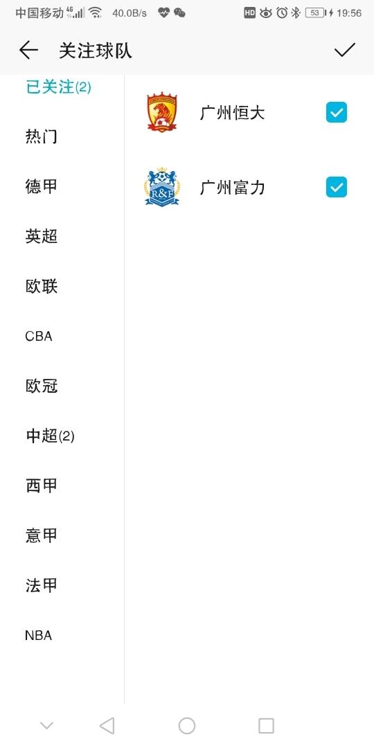 Screenshot_20191030_195625_com.huawei.intelligent.jpg