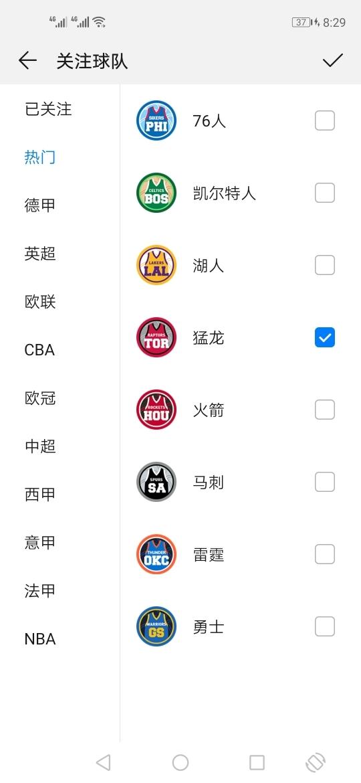 Screenshot_20191030_202943_com.huawei.intelligent.jpg