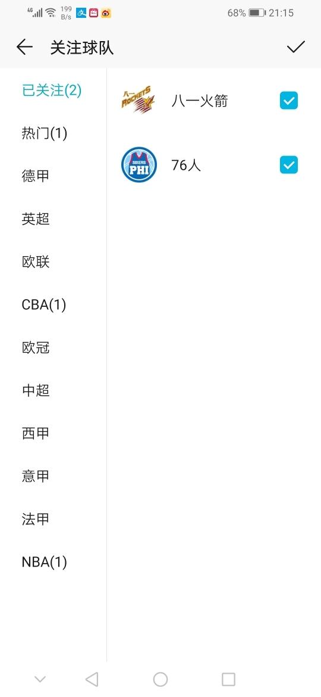 Screenshot_20191030_211508_com.huawei.intelligent.jpg
