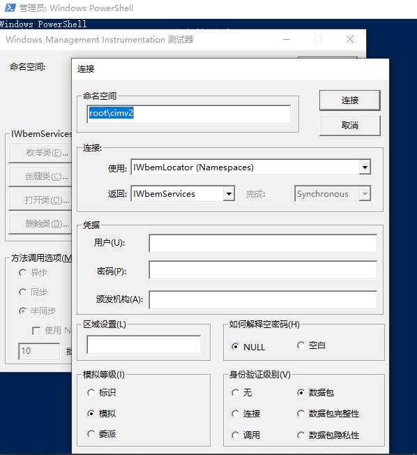 非华为笔记本安装华为share一碰传功能插图(5)