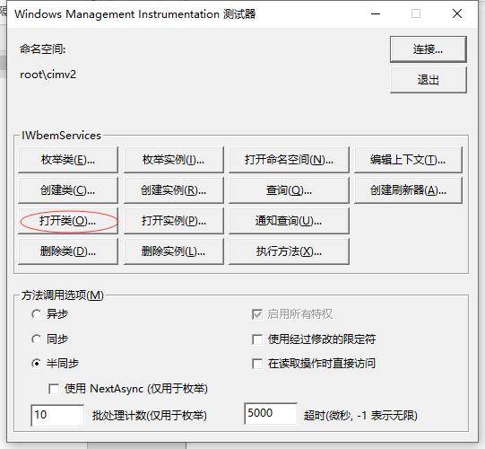 非华为笔记本安装华为share一碰传功能插图(7)