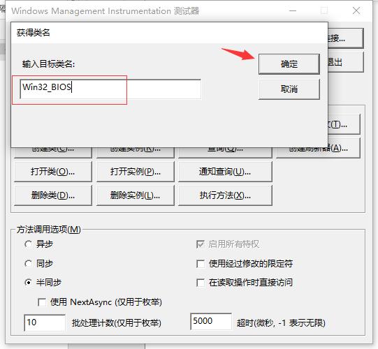 非华为笔记本安装华为share一碰传功能插图(9)