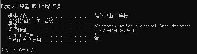 非华为笔记本安装华为share一碰传功能插图(21)