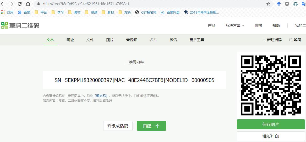非华为笔记本安装华为share一碰传功能插图(23)