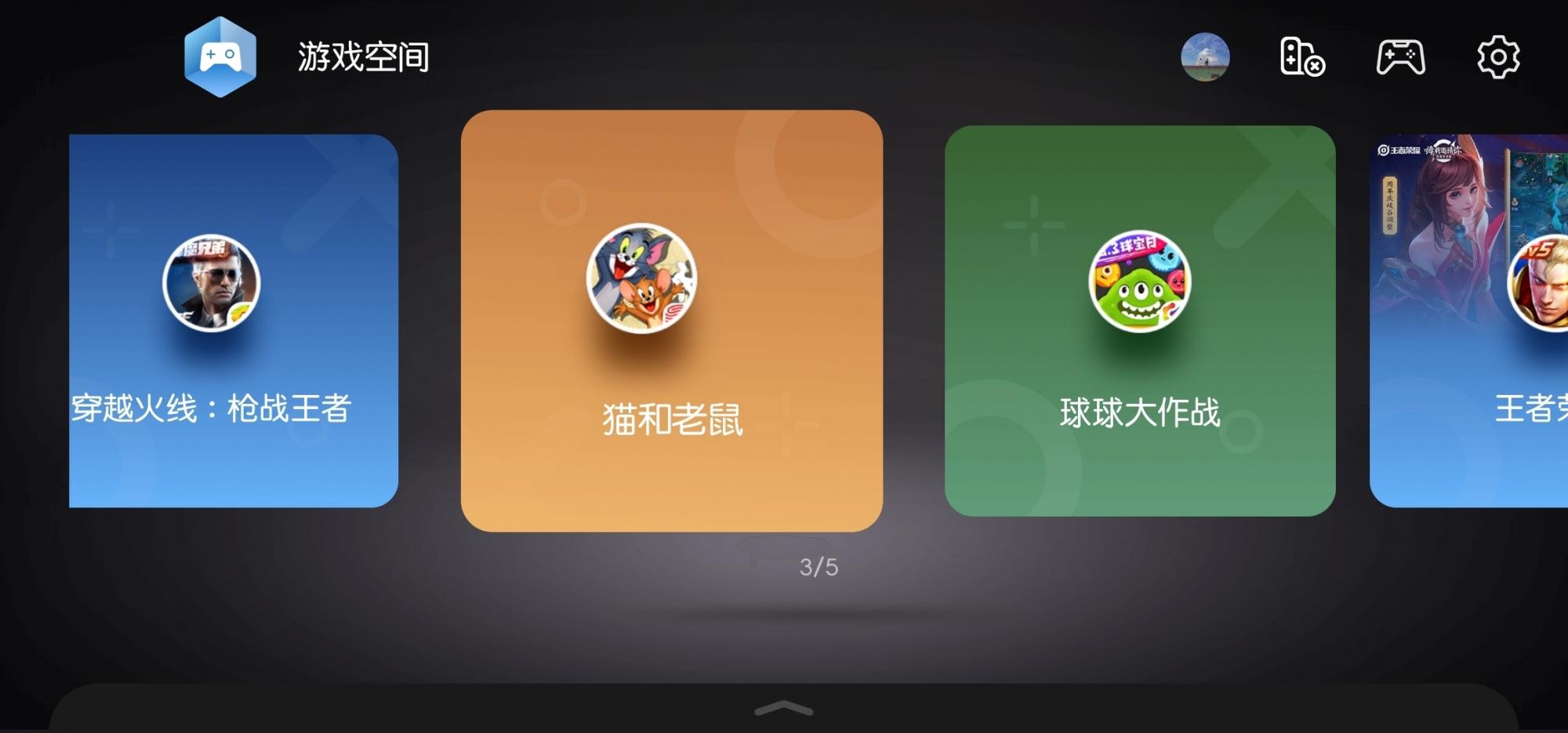 Screenshot_20191031_083846_com.huawei.gameassistant.jpg