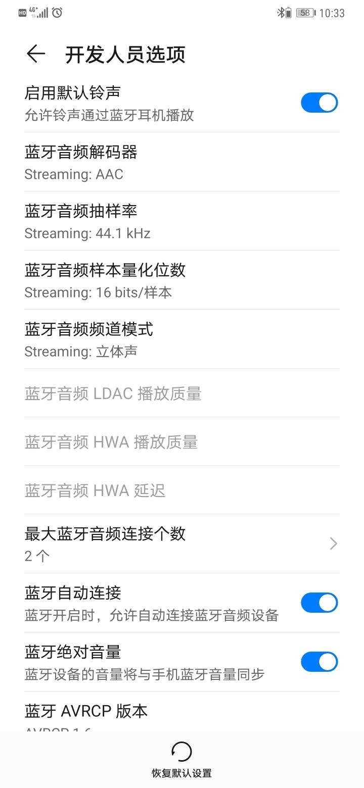 Screenshot_20191031_103359_com.android.settings.jpg
