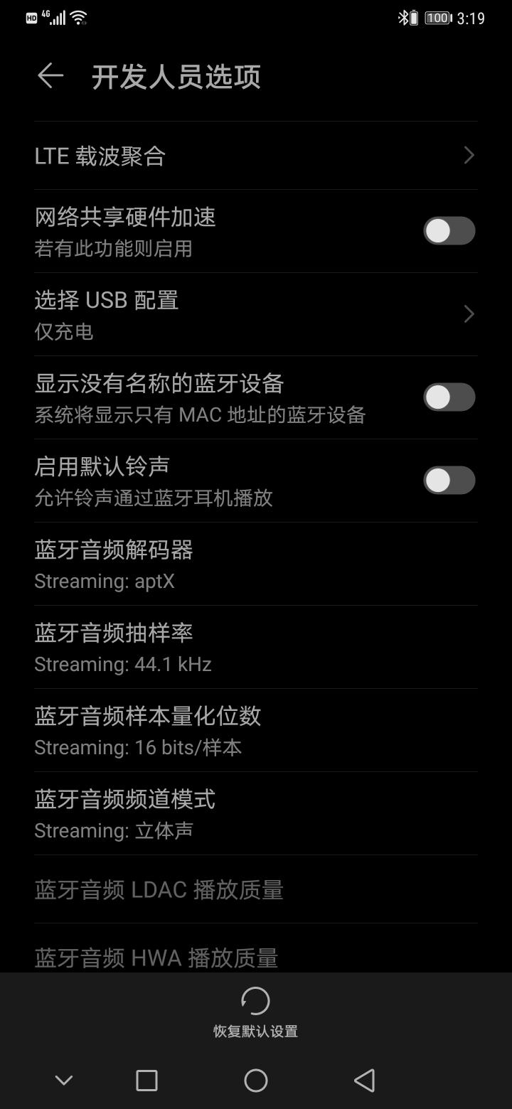 Screenshot_20191031_151903_com.android.settings.jpg