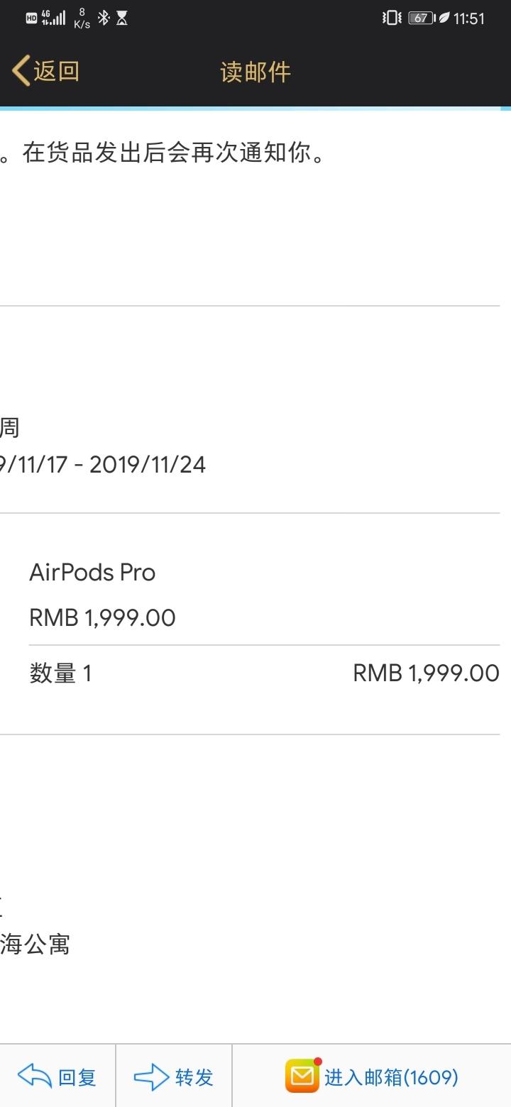 Screenshot_20191031_235110_com.tencent.mobileqq.jpg