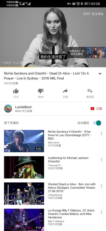 Screenshot_20191101_000613_com.google.android.youtube.jpg