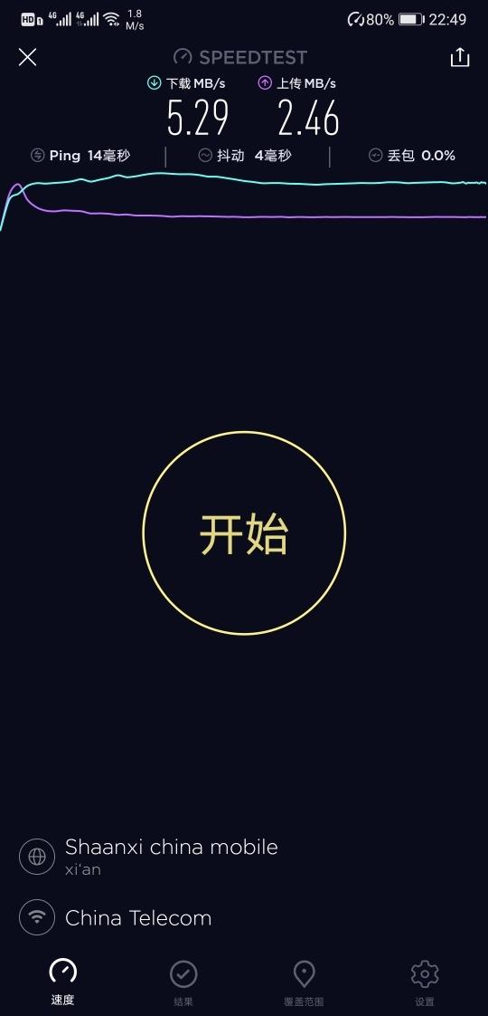 Screenshot_20191101_224940_org.zwanoo.android.speedtest.jpg