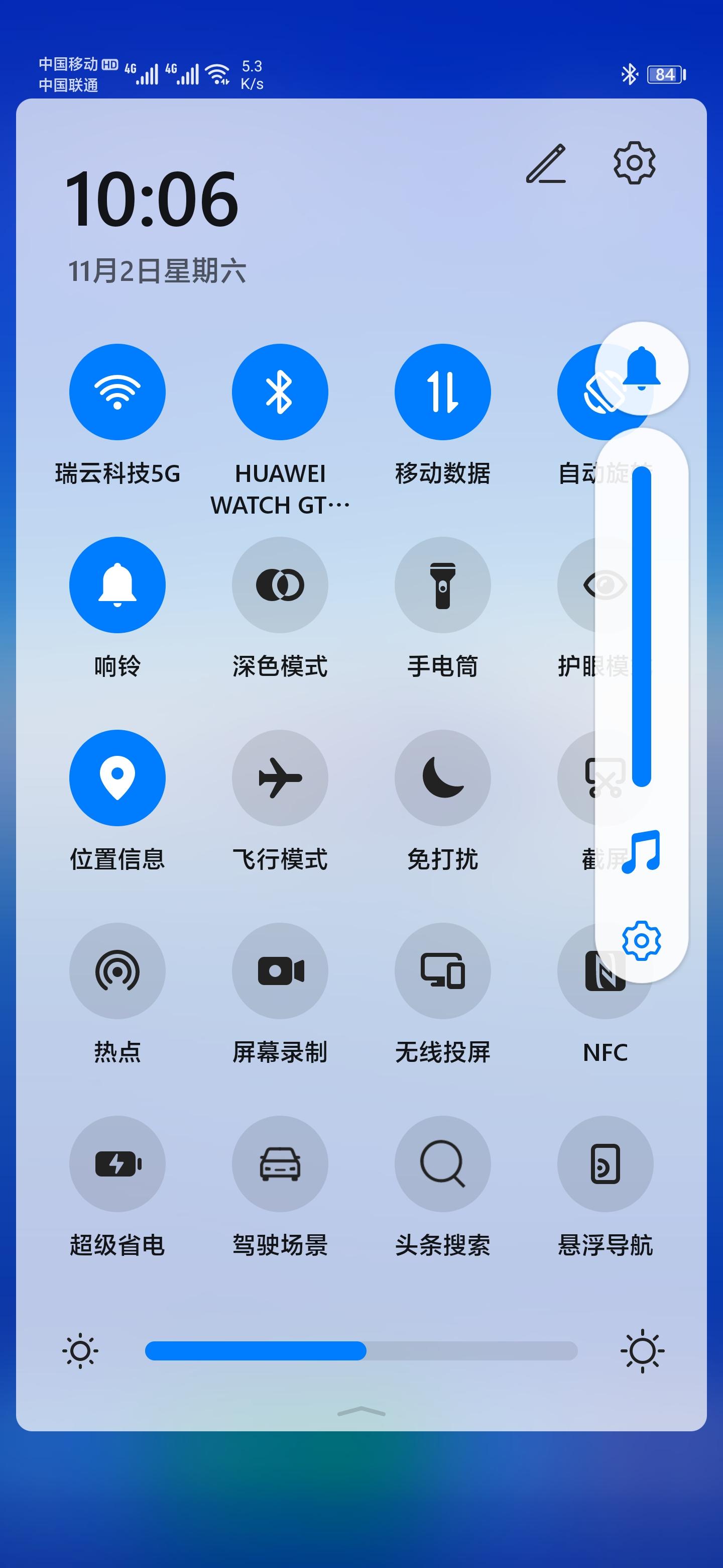 Screenshot_20191102_100638_com.huawei.android.launcher.jpg