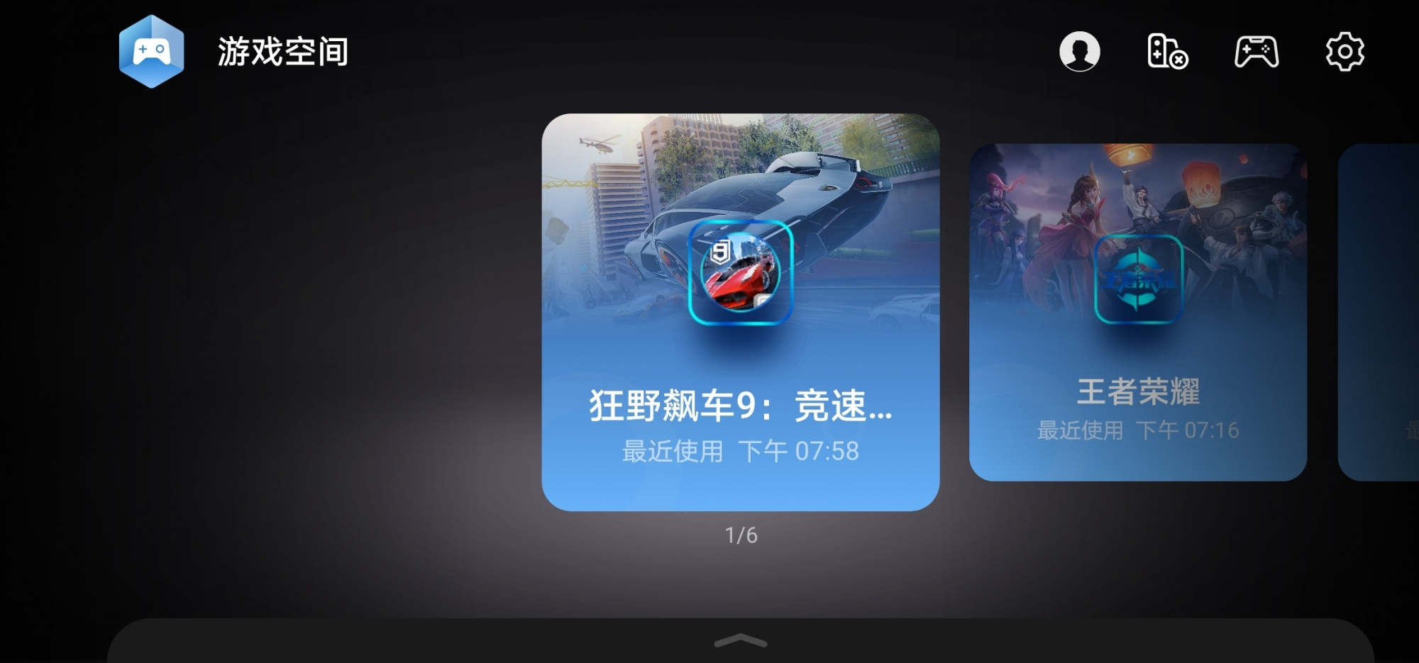 Screenshot_20191102_233406_com.huawei.gameassistant.jpg