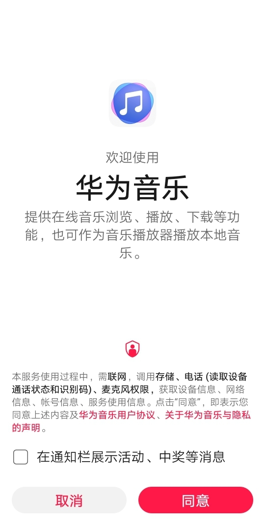 Screenshot_20191103_120432_com.android.mediacenter.jpg